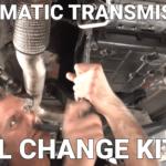 自动变速器换油套件