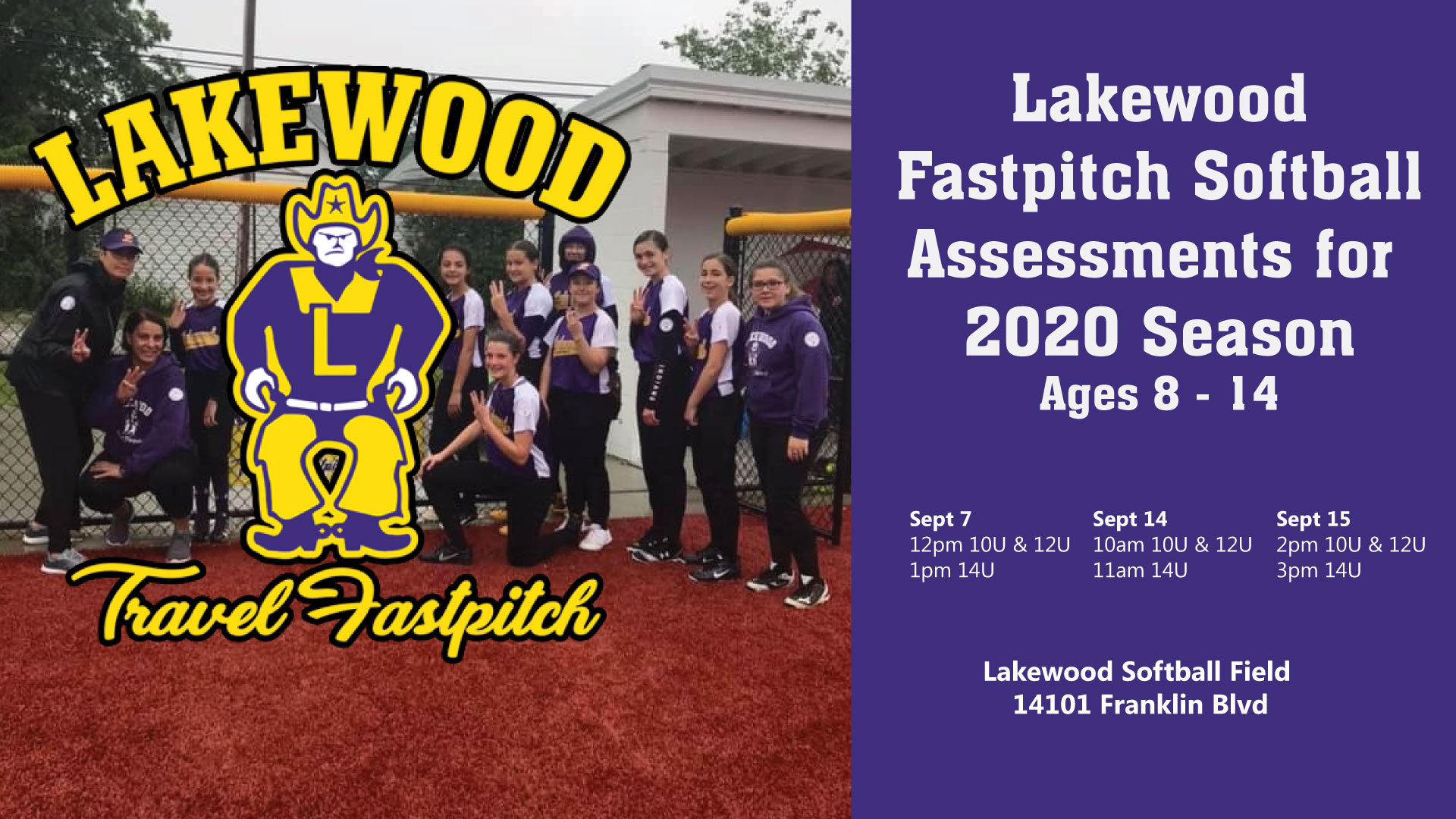 Lakewood Travel Fastpitch Tryouts for 2020