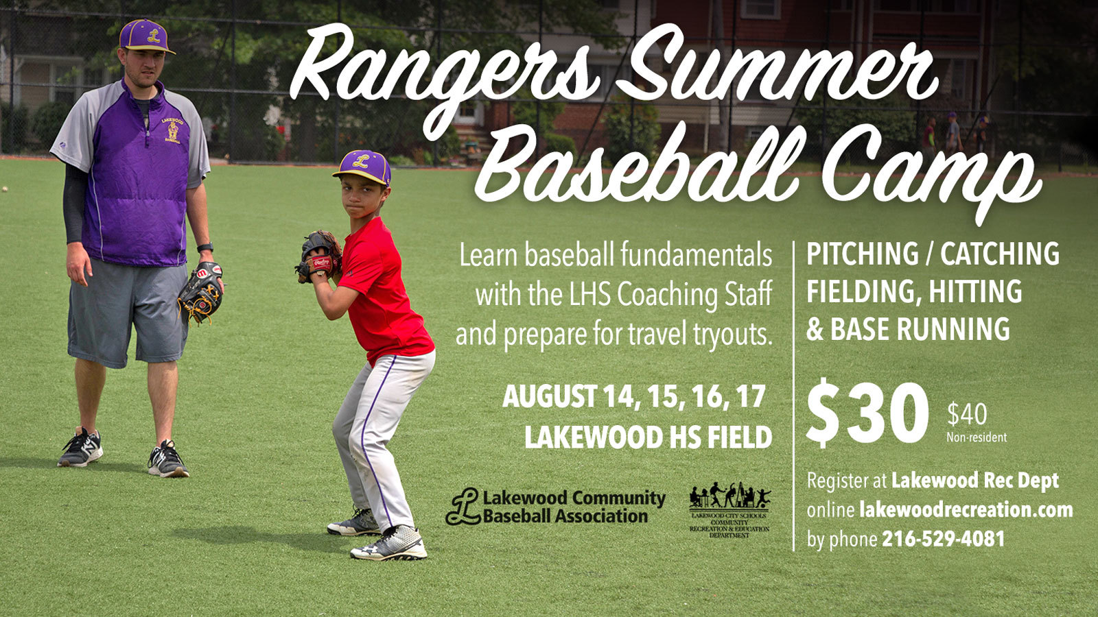 Lakewood Rangers Summer Baseball Camp