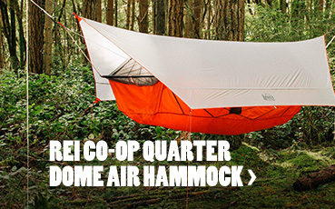 rei co op quarter dome air hammock  u203a rei email example  not your dad u0027s tent  rh   mailcharts