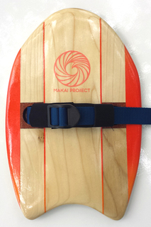Fat Minnow Handplane - Handcrafted in South Florida