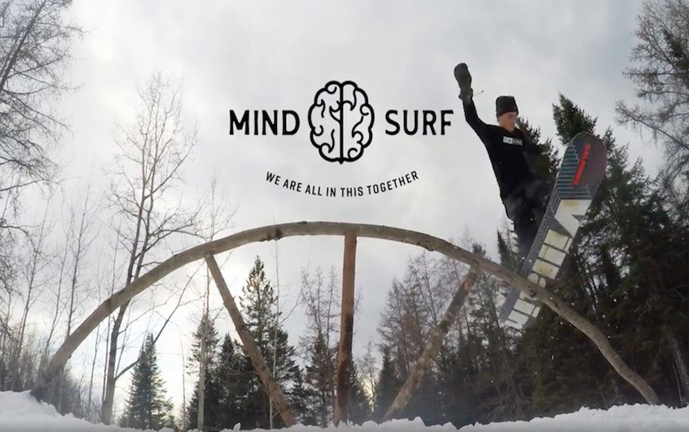 Dakine mind surfing