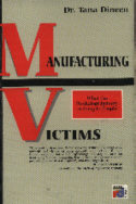 Manufacturing Victims cover