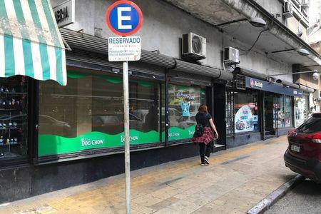 EB-EP9319
