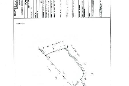 Medium eb av7170