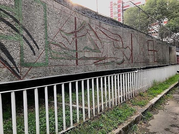 24 de 26: Mural La Primavera de José Clemente Orozco