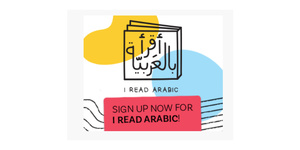 I READ ARABIC Cash Back, Rabatter & Kuponer