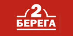 Cash Back et réductions 2 БЕРЕГА & Coupons