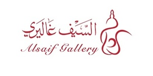 Alsaif Gallery Cash Back, Descontos & coupons