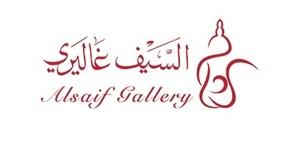 Cash Back et réductions Alsaif Gallery & Coupons