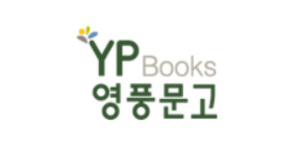YP Books Cash Back, Discounts & Coupons