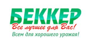 БЕККЕР Cash Back, Rabatter & Kuponer