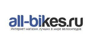 all-bikes.ruキャッシュバック、割引 & クーポン