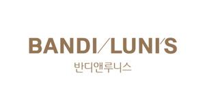 BANDI/LUNIS Cash Back, Rabatter & Kuponer