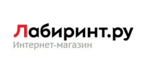 Лабиринт.ру 캐시백, 할인 혜택 & 쿠폰