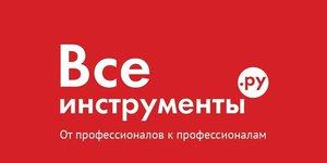 Cash Back et réductions Все инструменты.ру & Coupons
