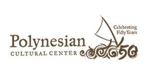 استردادات نقدية وخصومات Polynesian CULTURAL CENTER & قسائم