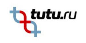 tutu.ruキャッシュバック、割引 & クーポン