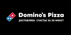 Domino's Pizza Cash Back, Rabatter & Kuponer