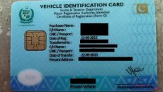 online-registration-card