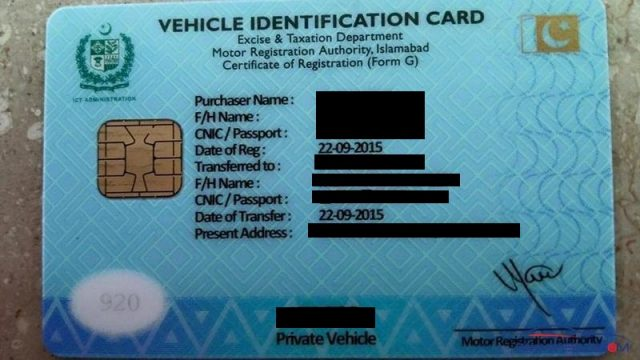 online-registration-card