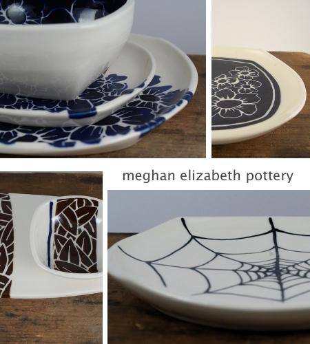 meghan elizabeth pottery