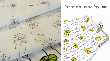 branchnew