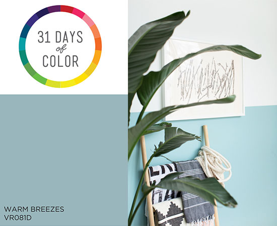 31 Days of Color // Office Makeover