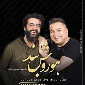 Upcoming Persian & Iranian Events - RadioJavan com
