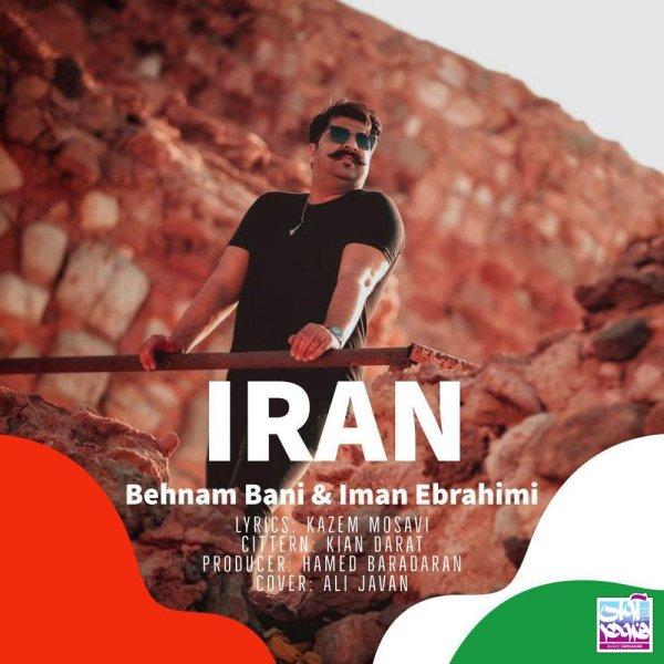 iran Search - RadioJavan com