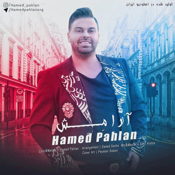 Hamed Pahlan Search - RadioJavan com