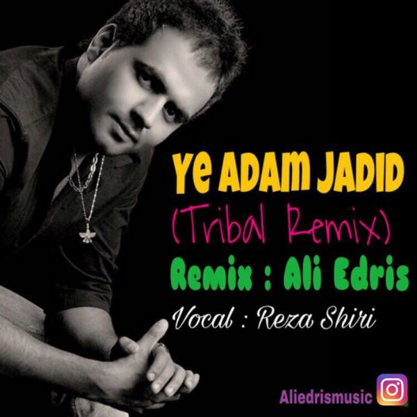 Reza Shiri' MP3s - RadioJavan com