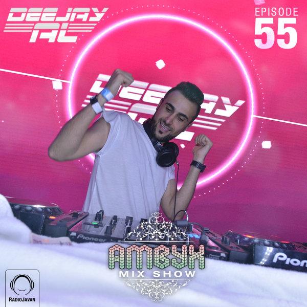 DeeJay AL MP3s, Videos, Albums, Events- RadioJavan com