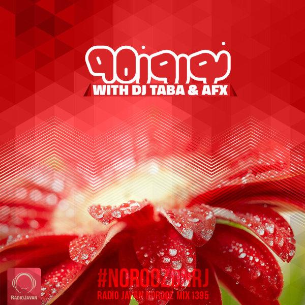 DJ Taba MP3s, Videos, Albums, Events- RadioJavan com