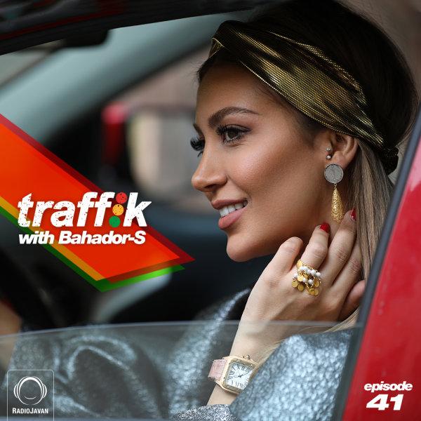 Traffik' Podcasts - RadioJavan com