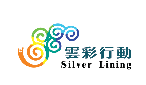 Silverlininglogo_white_outline-01original