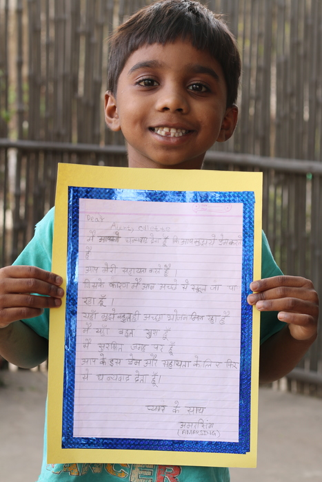 Amarsing_hindi.large