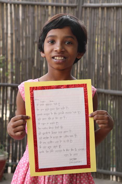 Anupama_hindi.large