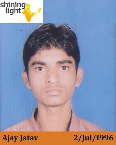 Ajay jatavjpg.large