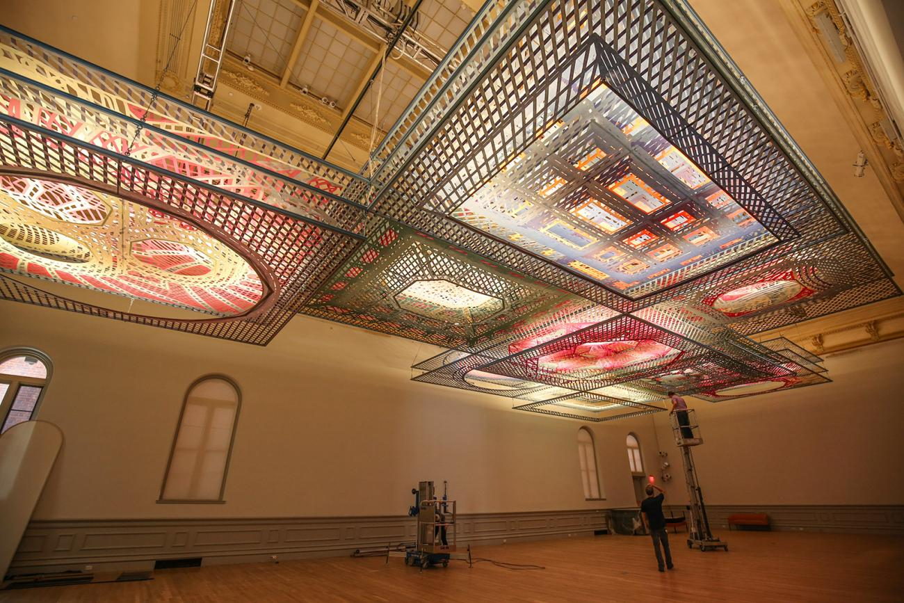 Blog Image 304 - Mind the Gap: Parallax Gap Now Open at the Renwick Gallery