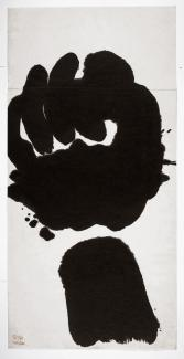 Untitled - 1984.158.2 - 67805