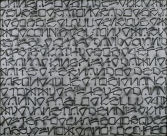Untitled - 1992.64.1 - 11508