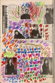 Media - NJP.1.GA.608 - SAAM-NJP.1.GA.608_1 - 76987