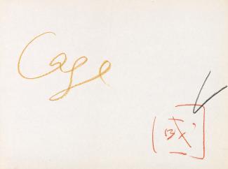 Media - NJP.1.GA.78 - SAAM-NJP.1.GA.78_1 - 73958
