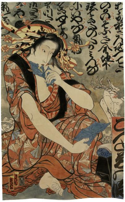 Masami Teraoka