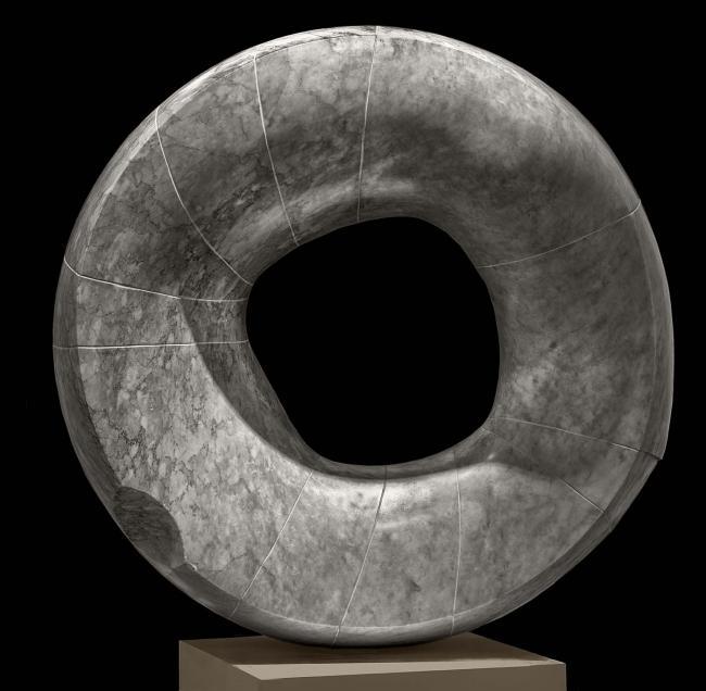 Sculpture Grey Sun by Isamu Noguchi
