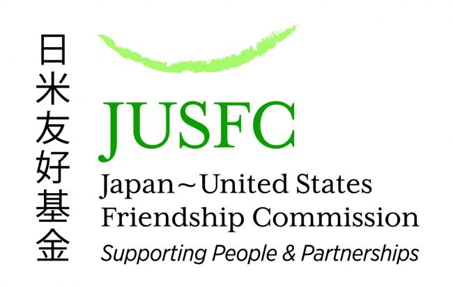 The Japanese United States Friendship Commission logo