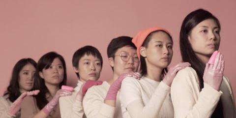 Thumbnail - Women Filmmakers Festival at SAAM