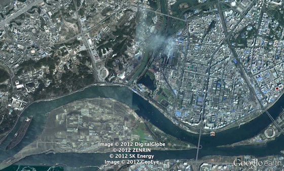Google earth pro 6.2