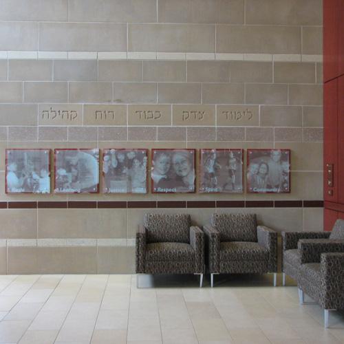The Rashi School signage